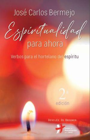 ESPIRITUALIDAD PARA AHORA. VERBOS PARA EL HORTELANO DEL ESPIRITU / 2 ED.