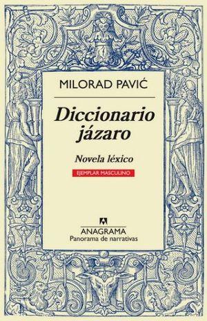 DICCIONARIO JAZARO. NOVELA LEXICO. EJEMPLAR MASCULINO / 4 ED.