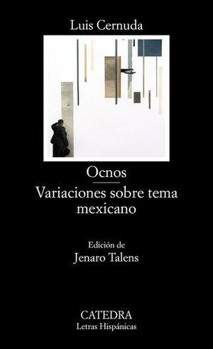 Ocnos. Variaciones sobre tema mexicano