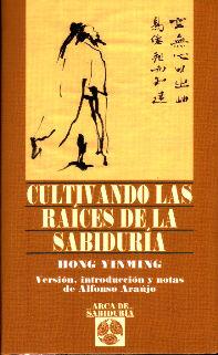 CULTIVANDO LAS RAICES DE LA SABIDURIA