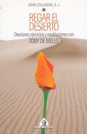 REGAR EL DESIERTO. ORACIONES, EJERCICIOS Y MEDITACIONES CON TONY DE MELLO