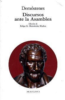 DISCURSOS ANTE LA ASAMBLEA