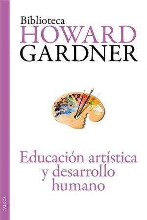 EDUCACION ARTISTICA Y DESARROLLO HUMANO