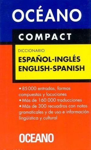 OCEANO COMPACT. DICCIONARIO ESPAÑOL - INGLES