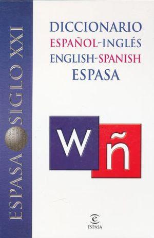 DICCIONARIO ESPAÑOL INGLES / PD. (INCLUYE CD)