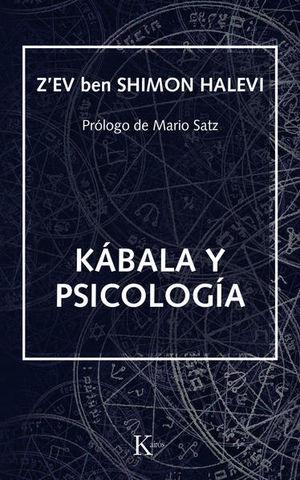 KABALA Y PSICOLOGIA / 7 ED.