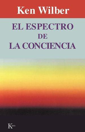 ESPECTRO DE LA CONCIENCIA, EL 2/ED