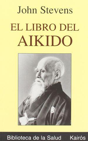 LIBRO DEL AIKIDO, EL