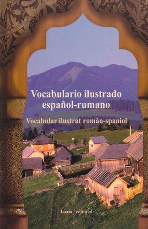 VOCABULARIO ILUSTRADO ESPAÑOL RUMANO