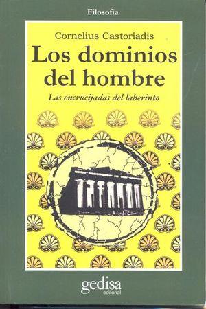 DOMINIOS DEL HOMBRE, LOS