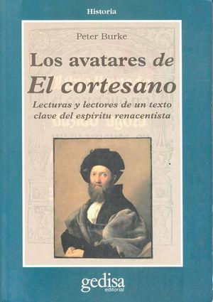 AVATARES DEL CORTESANO, LOS