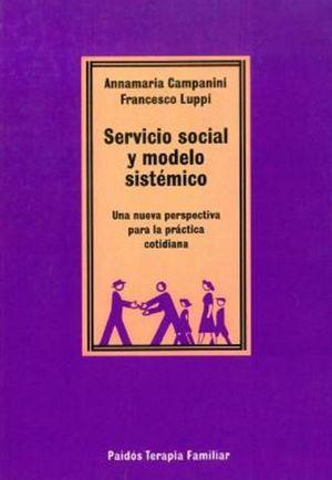 SERVICIO SOCIAL Y MODELO SISTEMICO