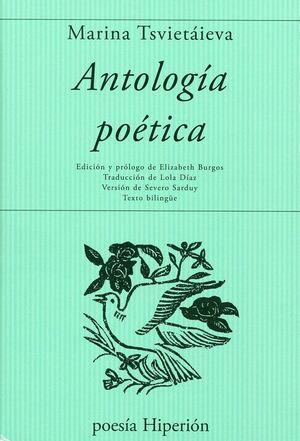 Antología poética / 4 ed.