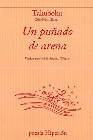 Un puñado de arena / 2 ed.