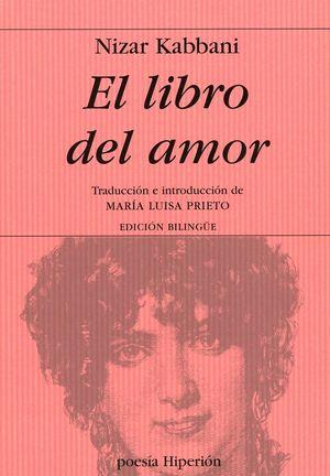 El libro del amor / 4 ed.