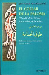 COLLAR DE LA PALOMA, EL (ED. BILINGUE)