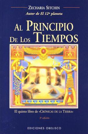 AL PRINCIPIO DE LOS TIEMPOS. CRONICAS DE LA TIERRA  5 / 4 ED.