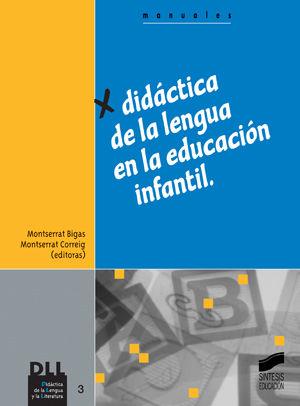 DIDACTICA DE LA LENGUA EN LA EDUCACION INFANTIL