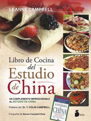 LIBRO DE COCINA DEL ESTUDIO DE CHINA. UN COMPLEMENTO IMPRESCINDIBLE AL ESTUDIO DE CHINA
