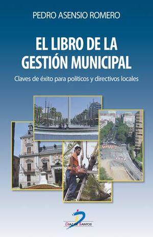 LIBRO DE LA GESTION MUNICIPAL, EL