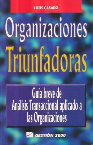 ORGANIZACIONES TRIUNFADORAS