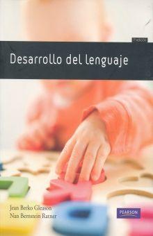 DESARROLLO DEL LENGUAJE / 7 ED.