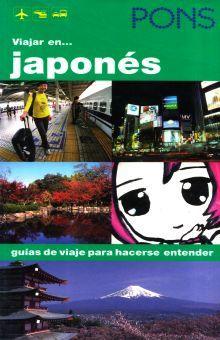 VIAJAR EN JAPONES. GUIAS DE VIAJE PARA HACERSE ENTENDER