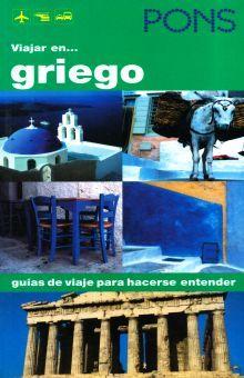 VIAJAR EN GRIEGO. GUIAS DE VIAJE PARA HACERSE ENTENDER