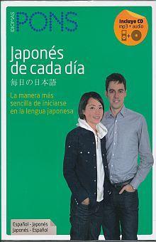 JAPONES DE CADA DIA (INCLUYE CD)