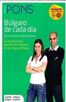 BULGARO DE CADA DIA (INCLUYE CD)