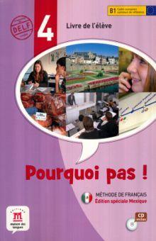 POURQUOI PAS 4 LIVRE DE L ELEVE (CD INCLUS)