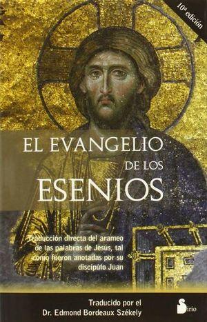EVANGELIO DE LOS ESENIOS, EL