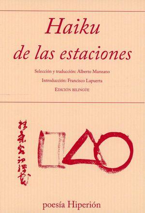 Haiku de las estaciones / 2 ed.