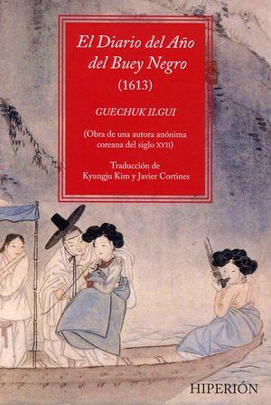 El diario del año del buey negro (1613) (Guechuk Ilgui)