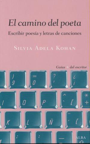 El camino del poeta. Escribir poesía y letras de canciones