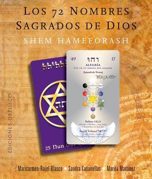 72 NOMBRES SAGRADOS DE DIOS, LOS. SHEM HAMEFORASH (ESTUCHE)
