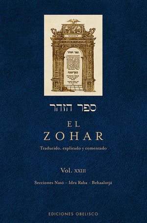 ZOHAR, EL / VOL. 23 / PD.
