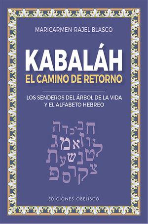Kabaláh. El camino del retorno