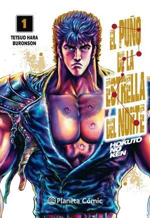 El puño de la estrella del norte #1 / Hokuto no ken