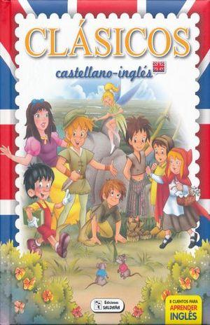 CLASICOS CASTELLANO-INGLES / VOL. 2 / PD. (8 CUENTOS PARA APRENDER INGLES)