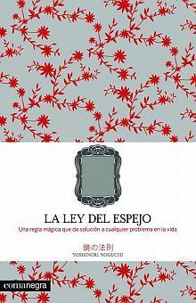 LEY DEL ESPEJO, LA / 8 ED.