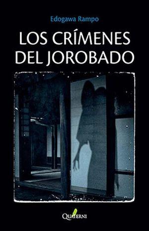 CRIMENES DEL JOROBADO, LOS