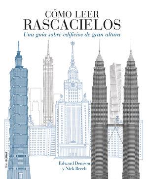 Cómo leer Rascacielos. Una guía sobre los edificios de gran altura