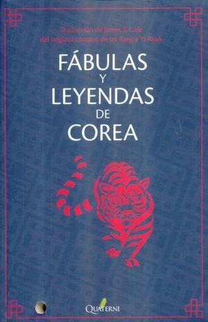 FABULAS Y LEYENDAS DE COREA