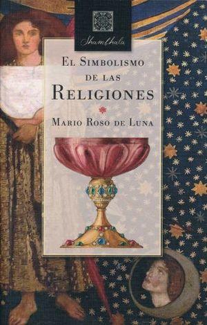 SIMBOLO DE LA RELIGIONES, EL