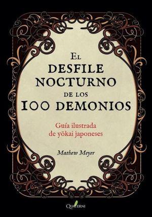 DESFILE NOCTURNO DE LOS CIEN DEMONIOS, EL. GUIA ILUSTRADA DE YOKAI JAPONESES