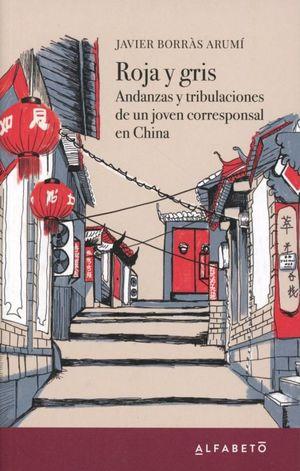 Roja y gris. Andanzas y tribulaciones de un joven corresponsal en China