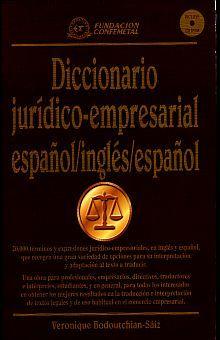 DICCIONARIO JURIDICO EMPRESARIAL ESPAÑOL INGLES ESPAÑOL
