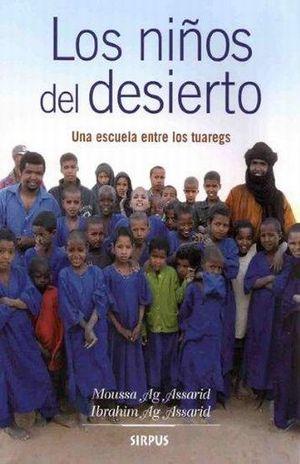 NIÑOS DEL DESIERTO, LOS