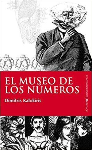 MUSEO DE LOS NUMEROS, EL